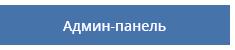 demo_admin.png